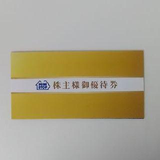 ミニストップ 株主優待(フード/ドリンク券)