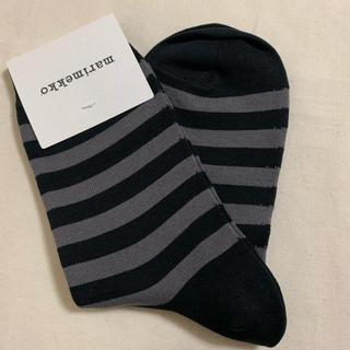 マリメッコ(marimekko)のmarimekkoの靴下♡ 新品(ソックス)