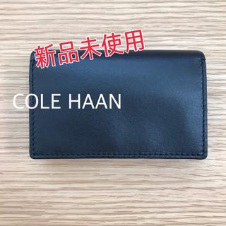 コールハーン(Cole Haan)の☆緊急今だけセール☆ コールハーン カード入れ 名刺入れ(名刺入れ/定期入れ)