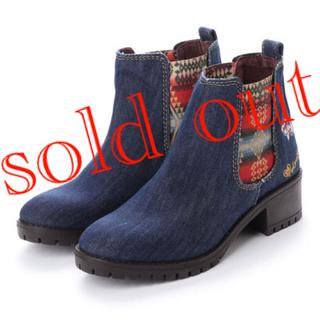 デシグアル(DESIGUAL)の新品♡定価20260円 デシグアル ブーツ 23センチ  大特価❣️(ブーツ)