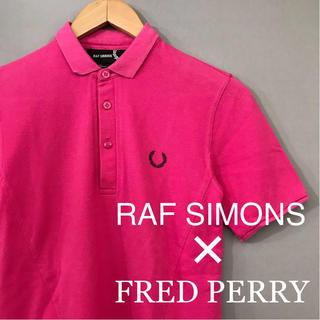 フレッドペリー(FRED PERRY)の【コラボ】フレッドペリー ラフシモンズ ポロシャツ 半袖 メンズ XS(ポロシャツ)
