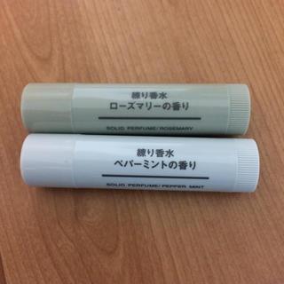 ムジルシリョウヒン(MUJI (無印良品))の練り香水 2本セット(アロマグッズ)