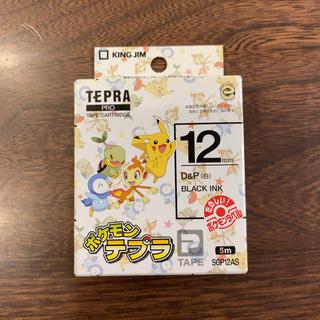 ポケモン(ポケモン)のTEPRA PRO テープカートリッジ(シール)