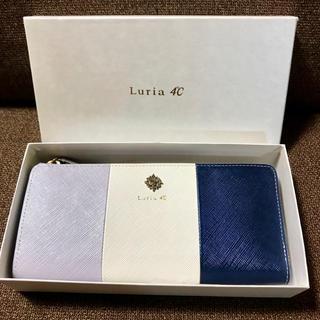 ヨンドシー(4℃)のルリア4℃   長財布 バイカラー  ピュアライト N ラウンドファスナー (財布)
