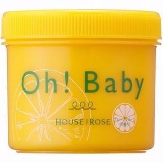 HOUSE OF ROSE - ボディ スムーザー プレゼント