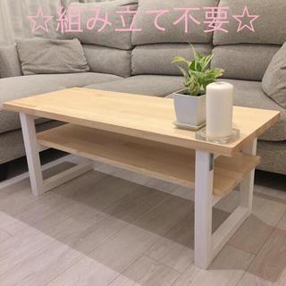 ナチュラル 棚付き テーブル ☆ サイズオーダー おしゃれ ローテーブル 棚(ローテーブル)