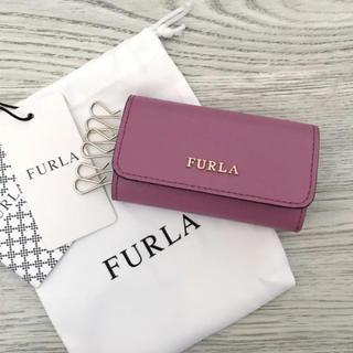 フルラ(Furla)の★新品★FURLA(フルラ )ピンク アザレアピンク キーケース(キーケース)