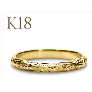【⠀出品10月迄  】アロハマナ K18 リング(リング(指輪))