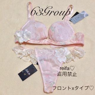 ワコール(Wacoal)の大西洋♡サルート♡新品♡ブラ♡ソング♡セット♡M or L♡63(ブラ&ショーツセット)