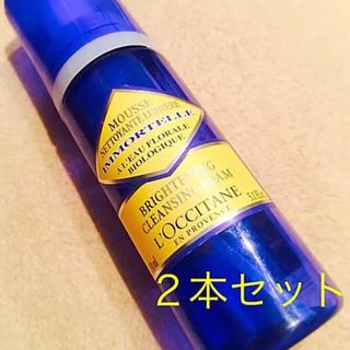 ロクシタン(L'OCCITANE)の限定値下げ 2本セット ロクシタン 泡洗顔 クレンジングフォーム 150ml(洗顔料)