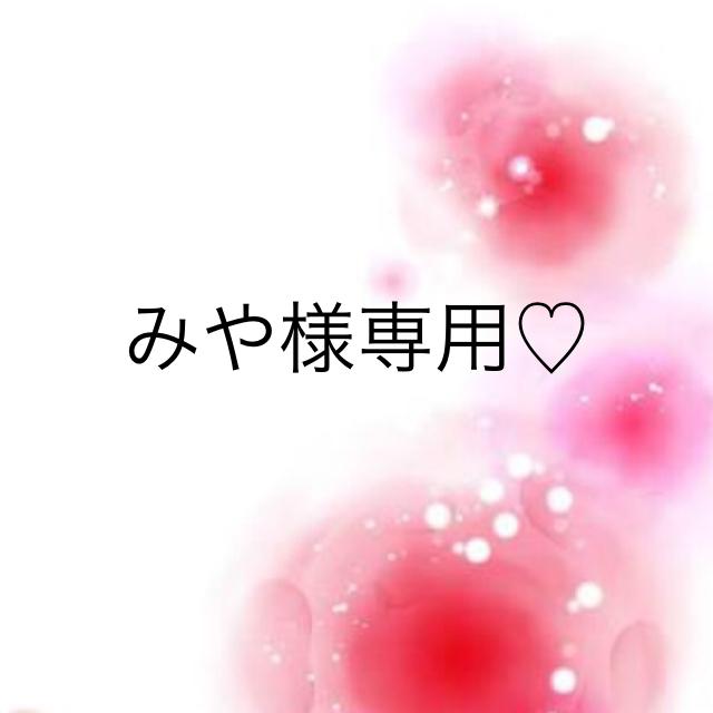Wacoal(ワコール)のジャンヌダルク♡サルート♡新品♡ブラ♡ソング♡セット♡M or L♡92 レディースの下着/アンダーウェア(ブラ&ショーツセット)の商品写真