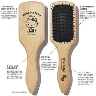 ハローキティ(ハローキティ)の小田切ヒロ監修 高級豚毛使用ミラクルブラシ(ヘアブラシ)