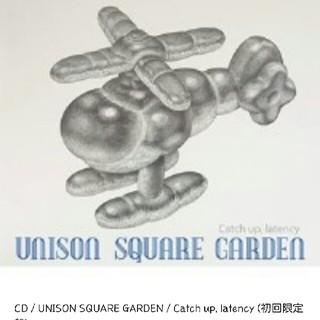 ユニゾンスクエアガーデン(UNISON SQUARE GARDEN)の初回版catch up latency 未再生(ポップス/ロック(邦楽))