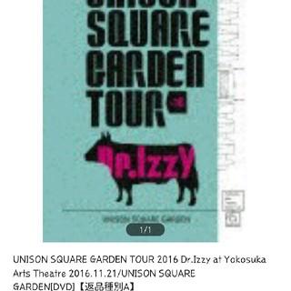 ユニゾンスクエアガーデン(UNISON SQUARE GARDEN)の新品未開封unison square garden DVD Dr .l zzy (ミュージック)