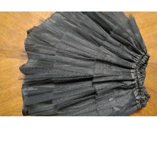 チュールスカート(コスプレ用インナー)