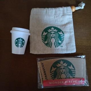 スターバックスコーヒー(Starbucks Coffee)のスターバックスミニカップ、スリーブ(その他)