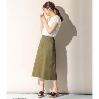 ハニーズ(HONEYS)の11/30までお値下げ中!!チノAラインスカート(ロングスカート)