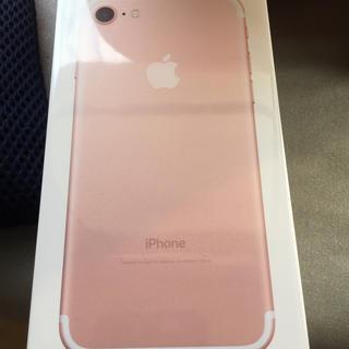 アイフォーン(iPhone)のiPhone7新品未開封(スマートフォン本体)