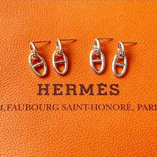 エルメス(Hermes)のシェーヌダンクル モチーフ ピアス シルバー ゴールド (ピアス)