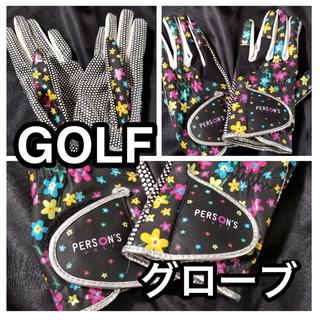 パーソンズ(PERSON'S)のPERSON'S ゴルフグローブ黒(その他)