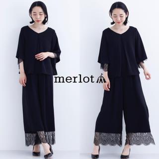 メルロー(merlot)のレース セットアップ パンツドレス ブラック メルロー (その他ドレス)