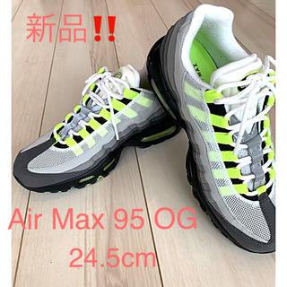 ナイキ(NIKE)の★新品‼︎希少品 ★NIKE ナイキ Air Max 95 OG イエローグラデ(スニーカー)