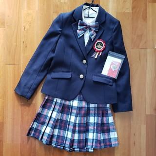レピピアルマリオ(repipi armario)のレピピアルマリオ 卒服 セット 卒業式(ドレス/フォーマル)