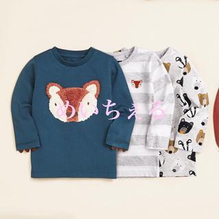 ネクスト(NEXT)の【新品】next ティール 長袖森の動物柄Tシャツ3枚組(ヤンガー)(シャツ/カットソー)