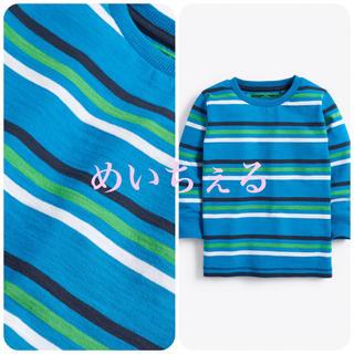 ネクスト(NEXT)の【新品】next ブルーグリーン 長袖ストライプTシャツ(ヤンガー)(シャツ/カットソー)