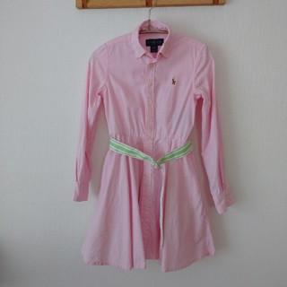 ラルフローレン(Ralph Lauren)のラルフローレン 130 シャツワンピース ピンク ワンピース 7歳 フォーマル(ワンピース)