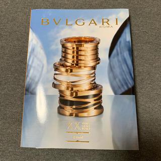 ブルガリ(BVLGARI)のブルガリ ノベルティ ノート(その他)