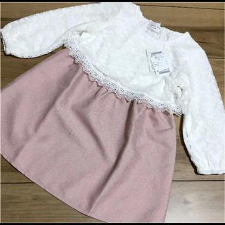 WILL MERY - WILL  MERY♡ピンク切り替えレースワンピース・長袖90
