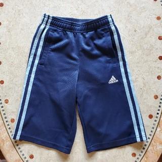 アディダス(adidas)のアディダス⭐130サイズ⭐ハーフパンツ(パンツ/スパッツ)