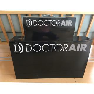 【美品】DOCTOR AIR ドクターエアー 3D マッサージシートS ピローS(マッサージ機)