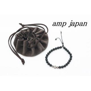 アンプジャパン(amp japan)の【R740】amp japan アンプジャパン シルバー オニキス ブレスレット(ブレスレット)