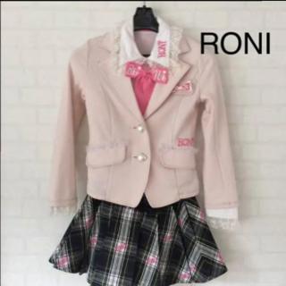 ロニィ(RONI)の美品☆RONIフォーマル2点セット(ドレス/フォーマル)