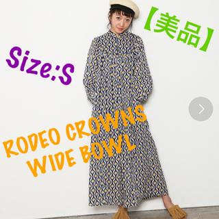 ロデオクラウンズワイドボウル(RODEO CROWNS WIDE BOWL)の【美品】RODEO CROWNS WIDE BOWL◆マキシワンピ◆Size:S(ロングワンピース/マキシワンピース)