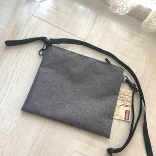 ムジルシリョウヒン(MUJI (無印良品))の新品未使用品ショルダーバッグ サコッシュグレー (ショルダーバッグ)
