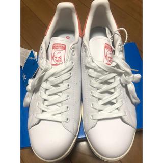 アディダス(adidas)の[アディダス] スタンスミス ソーラーオレンジ/ランニングホワイト (スニーカー)