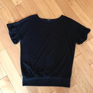 ディーエイチシー(DHC)の半袖カットソー(カットソー(半袖/袖なし))
