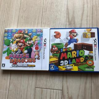 ニンテンドー3DS(ニンテンドー3DS)のスーパーマリオ 二本セット(携帯用ゲームソフト)