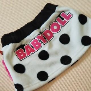 ベビードール(BABYDOLL)の80cmもこもこスカート(スカート)