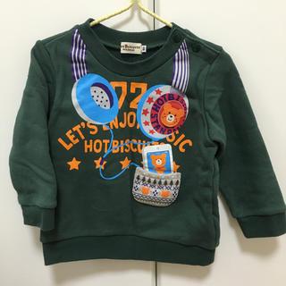 ホットビスケッツ(HOT BISCUITS)のミキハウス ホットビスケッツ トレーナー(Tシャツ/カットソー)