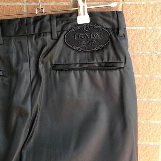 プラダ(PRADA)のprada 18aw ナイロンパンツ(スラックス)