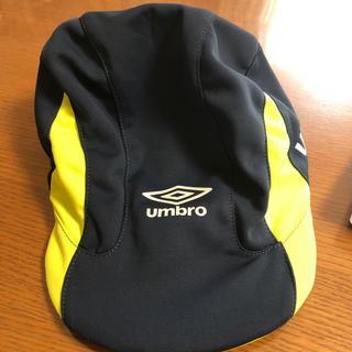 アンブロ(UMBRO)のサッカー キャップ キッズ ジュニア フリー 52cm umbro (帽子)
