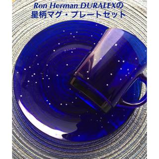 ロンハーマン(Ron Herman)の最終値下げ【目立つ傷や汚れなし】ロンハーマン 星柄マグとプレートのセット(食器)