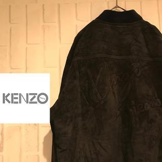 ケンゾー(KENZO)の【超激レア】90s ケンゾー デカロゴ  型押しロゴ スエード MA-1 レザー(レザージャケット)