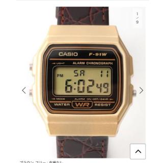 アパルトモンドゥーズィエムクラス(L'Appartement DEUXIEME CLASSE)の Deuxieme Classe  カシオ ウォッチ(腕時計)