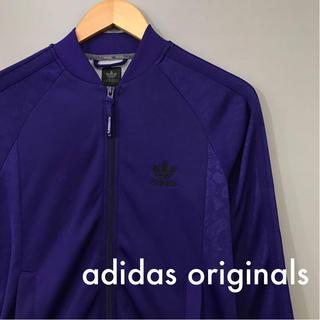 アディダス(adidas)の【良品】アディダスオリジナルス ジャージ メンズ XSサイズ パープル(ジャージ)