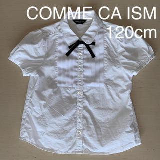 コムサイズム(COMME CA ISM)のコムサイズム 120cm 半袖 ブラウス シャツ 白 リボン(ブラウス)